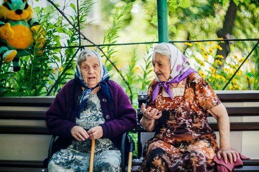 Нинішні пенсії в Україні не адекватні до рівня цін