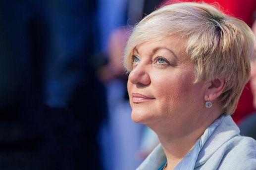 Гонтарева ушла в отставку