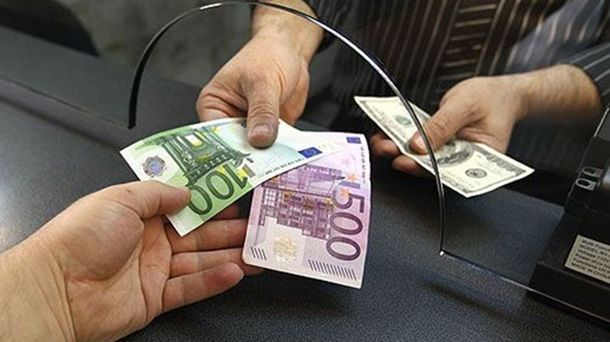 Пенсійний збір при обміні валют більше платити не треба