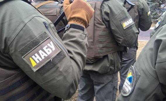 НАБУ викрили оборудки екс-посадовця