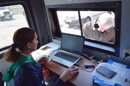 Отныне заменить водительское удостоверение на Донбассе можно за 20 минут