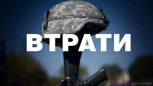 На Донбассе потери среди сил АТО