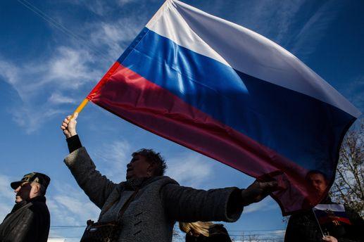 Російський прапор