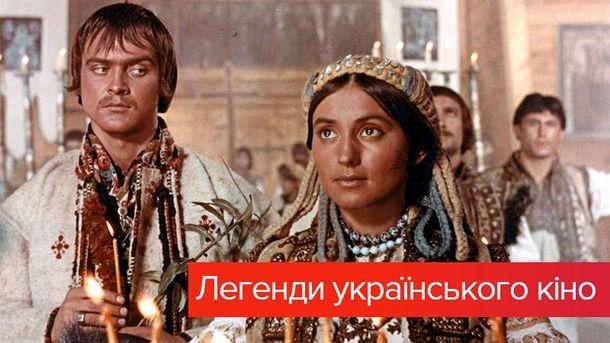 Украинские режиссеры