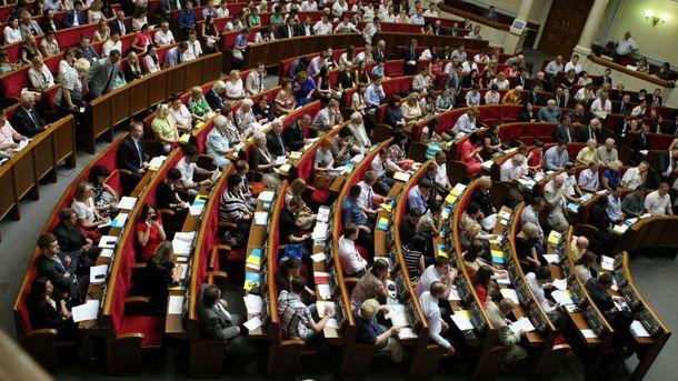 Депутаты в зале Верховной Рады