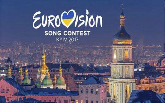Євробачення у Києві