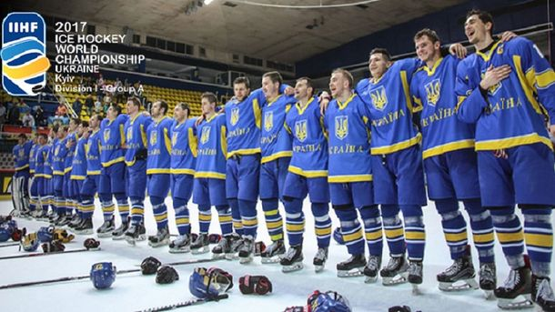 Первый Чемпионат мира по хоккею в Украине состоится в конце апреля