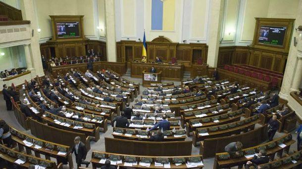 Депутати звільнили голову Фонду держмайна