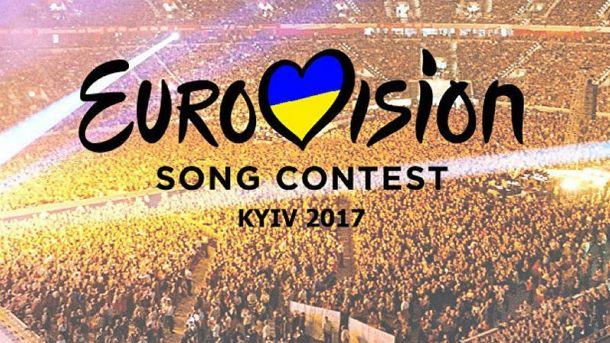 Євробачення-2017 в Росії не покажуть