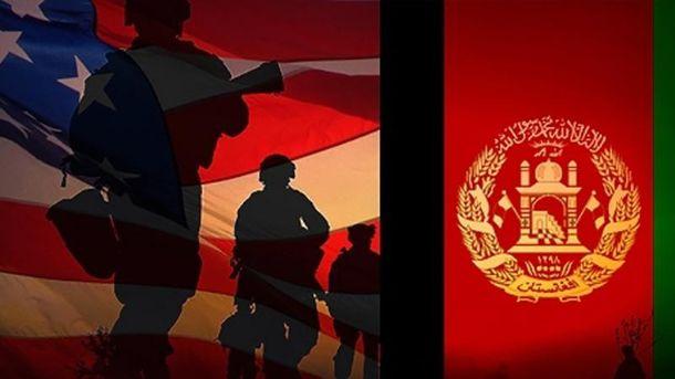 Соединенные Штаты хотят очистить Афганистан от боевиков