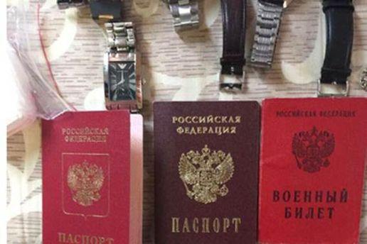 Поліція затримала озброєного росіянина на Київщині