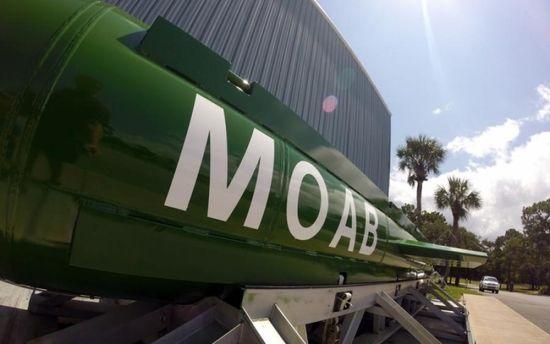 Неядерна бомба GBU-43/B MOAB