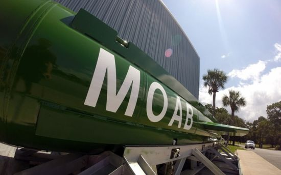 Неядерная бомба GBU-43/B MOAB