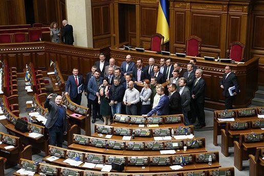 Верховна Рада закрилася до середини травня
