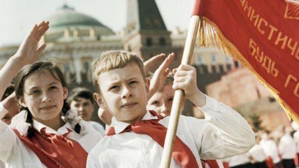 Діти в комунізмі