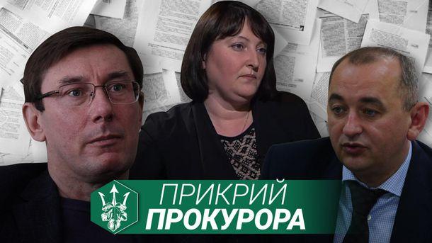 З сайту НАЗК зникло понад 200 декларацій