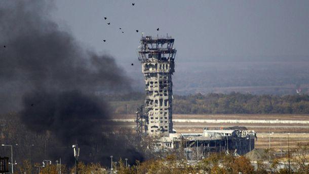Обстрелянный Донецкий аэропорт