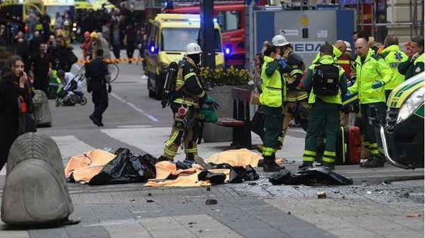 Теракта в Стогкольми можно было избежать