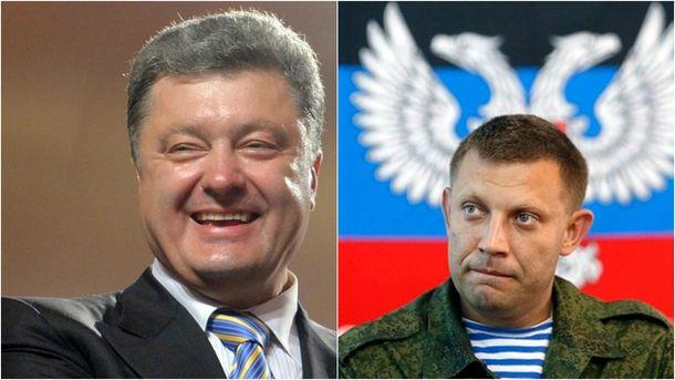 Захарченко хочет переговоров с Порошенко