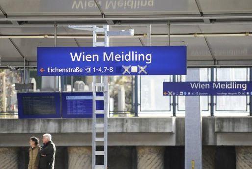 В Вене не разминулись два поезда