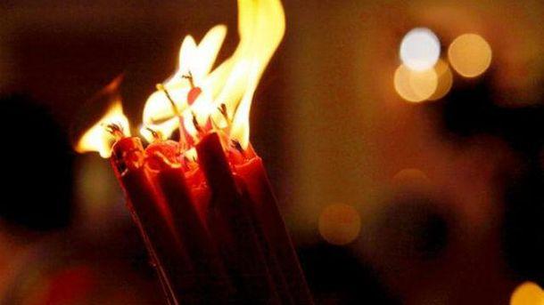 Благодатний вогонь