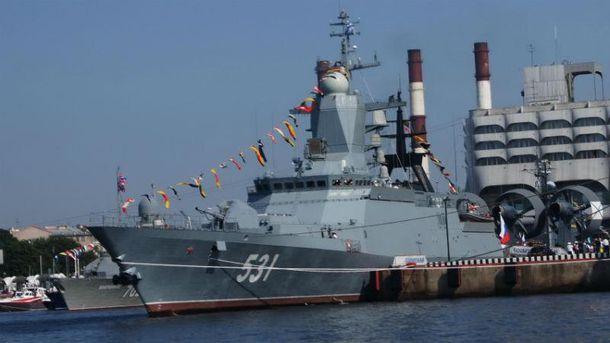 Російський корабель