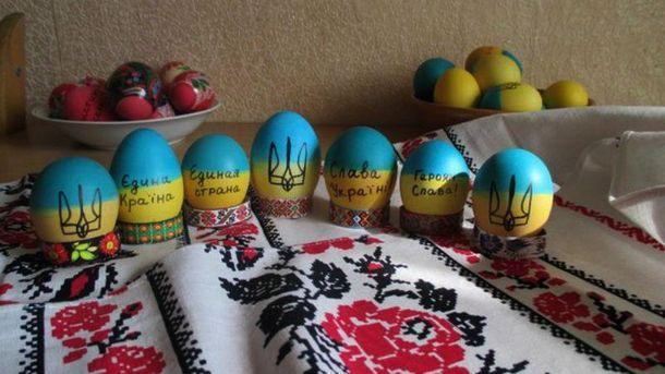 Патриотические яйца на Пасху
