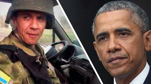 Військовий Олександр Жамойдо та Барак Обама