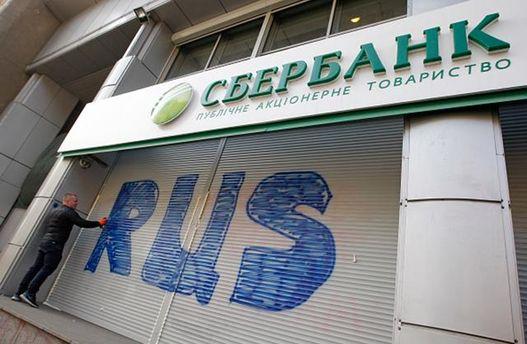 В Украине продолжается процесс продажи