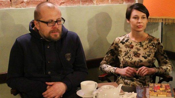 Андрій Бондар, Софія Андрухович