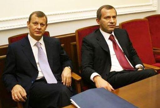 Из средств компаний братьев Андрея и Сергея Клюевых сняли арест
