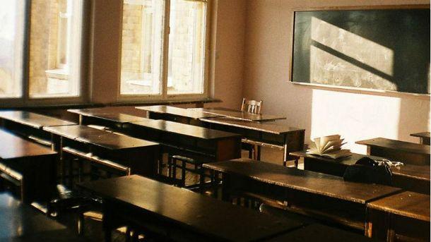 В Днепре закрыли школы