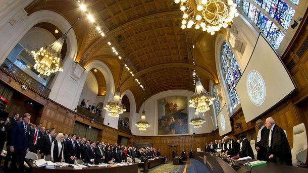 Засідання суду в Гаазі