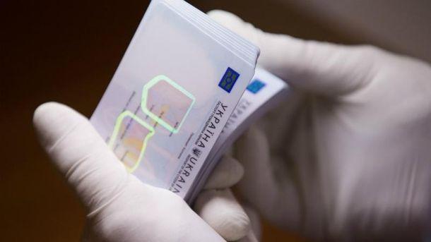 У власників ID-карток виникають труднощі