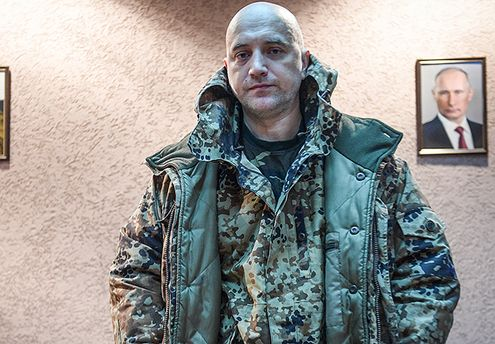 СБУ не забороняла Прилєпіну в'їзд в Україну