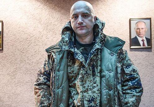 СБУ не запрещала Прилепину въезд в Украину