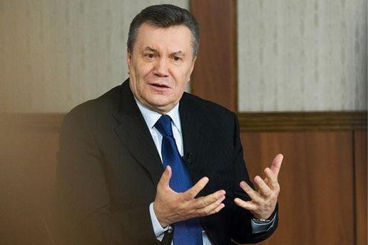Януковича вызывают в суд по делу о государственной измене