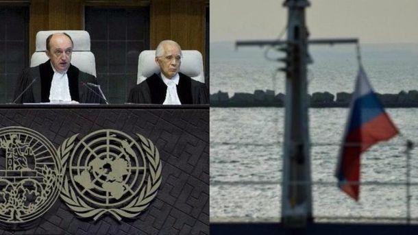 Суд в Гааге вынес первые решения