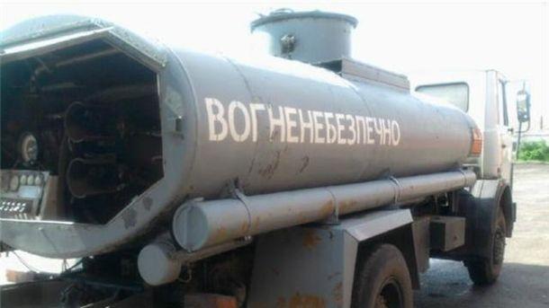 Под Киевом прогремел взрыв на нефтегазе