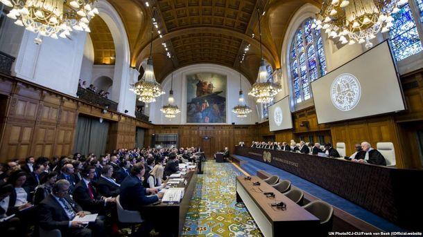 Суд в Гааге