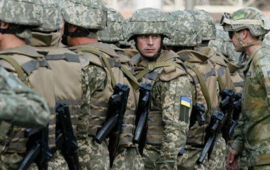 Запрацював Єдиний реєстр військовозобов'язаних