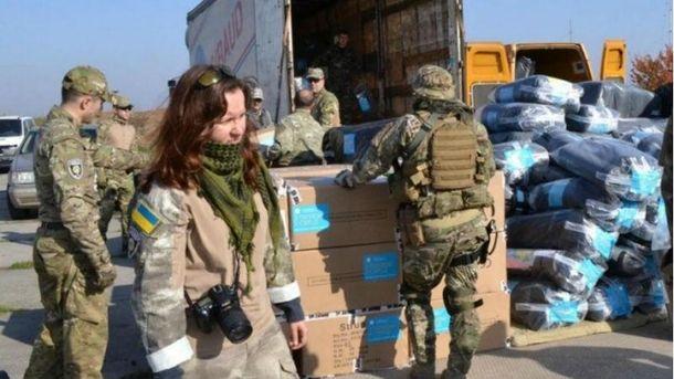 Отримання гуманітарної допомоги
