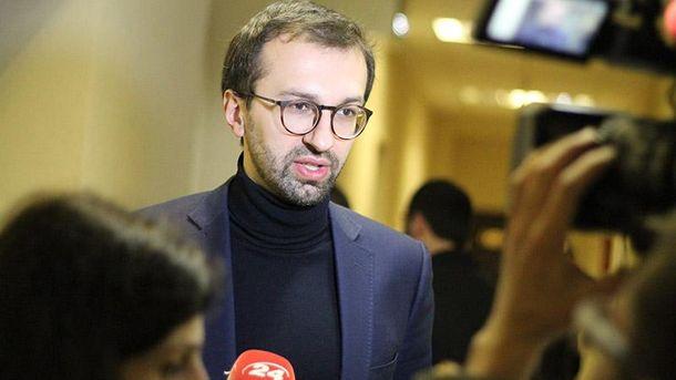 Лещенко є свідком у справі Мартиненка