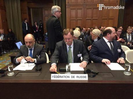 Суд Украина-Россия в Гааге