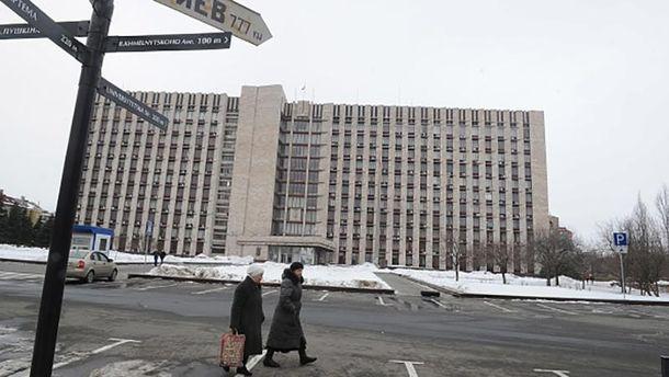 Жизнь в оккупированном Донецке