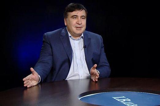 Михеил Саакашвили сравнил
