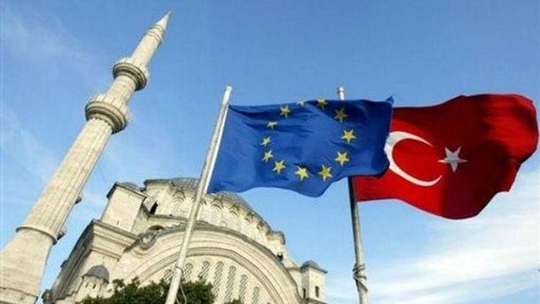 ЄС хоче призупинити переговори з Туреччиною