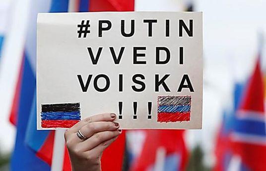 Жителі Донбасу вже не готові гукати на допомогу Росію