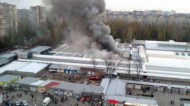 Масштабный пожар на рынке