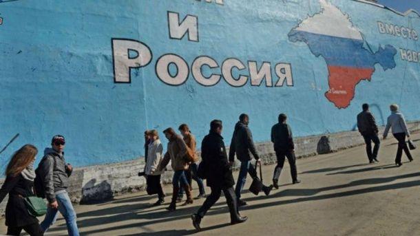 В Криму зібрали групу юристів для зняття санкцій